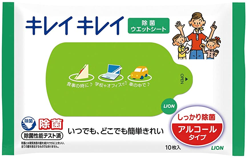 体細胞人工ウガンダキレイキレイお手拭きウェットシート10枚 【100個セット】
