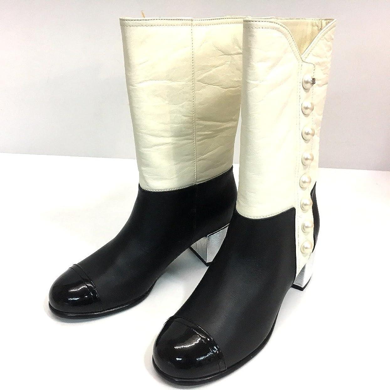 温室一族カタログ(シャネル) CHANEL フェイクパール シューズ 靴 バイカラー ブーツ レザー レディース 新品同様 中古