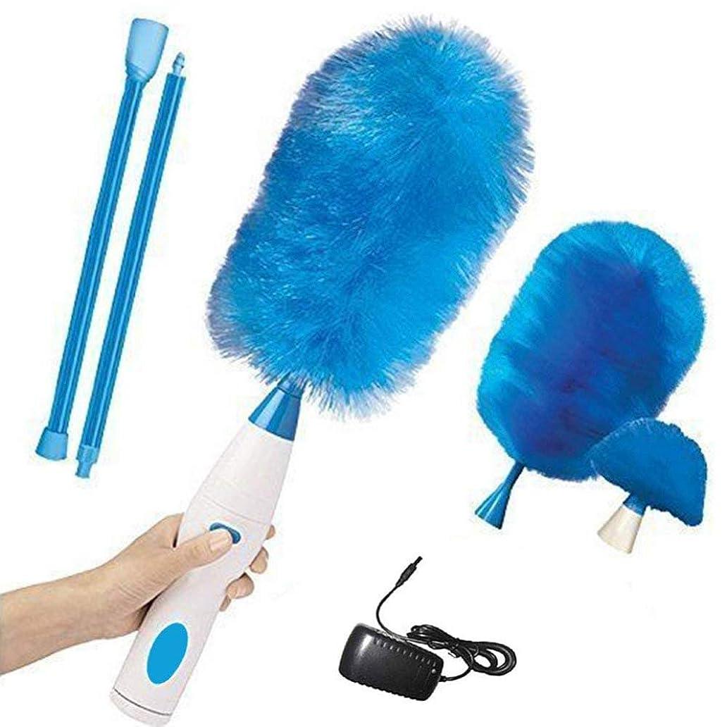 校長推測する換気電気フェザーダスタークリーニングブラシ-回転式集塵機、家庭用、オフィス用、車用ダストブラシ,Blue-Rechargeable