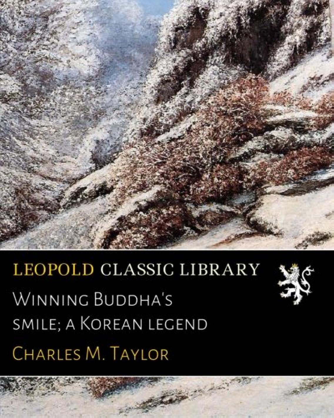 魔術飽和する苦Winning Buddha's smile; a Korean legend
