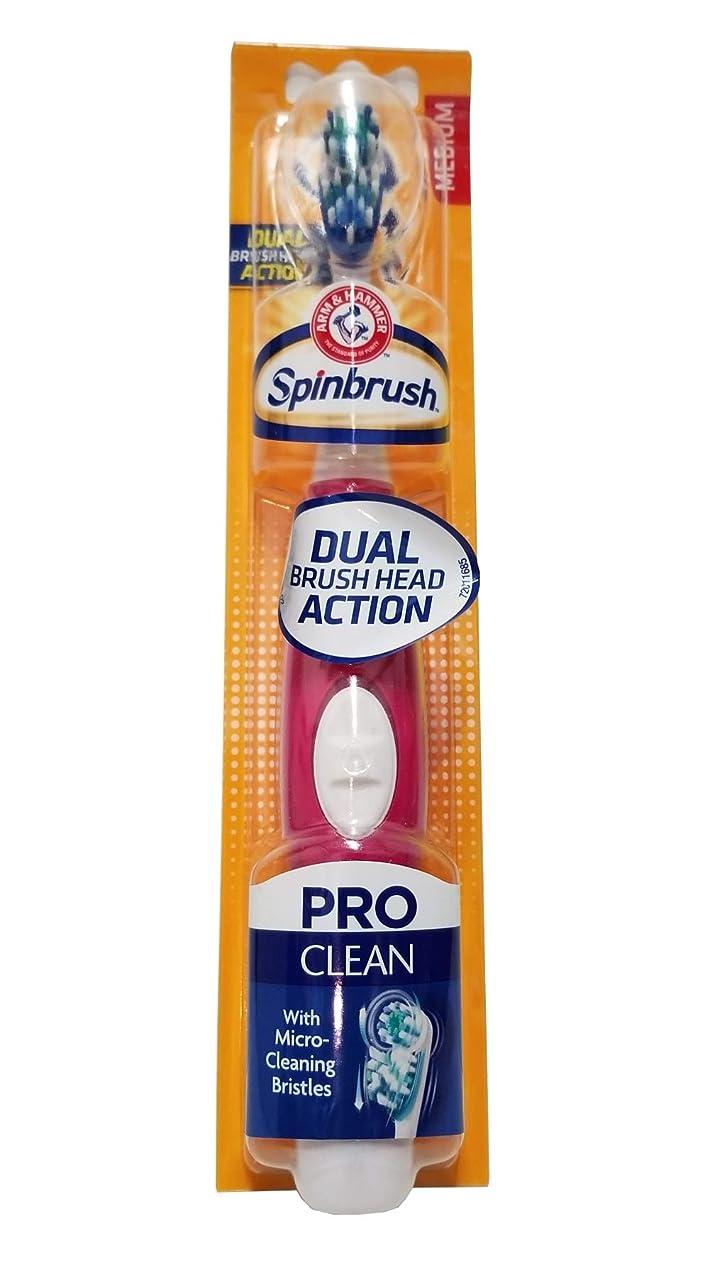 ブレンドマウントチップArm & Hammer Spinbrushプロシリーズデイリークリーン搭載歯ブラシミディアム - カラーは、(4パック)をヴァリ 4パック