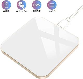 ワイヤレス充電器 ホワイト AGPTEKワイヤレス充電器Qi急速iPhoneSE(第2世代)/11/11 Pro/11ProMax/XS/XSMax/XR/X/8/8PlusAirPods2/AirPodsPro、SamsungGalaxyS2...