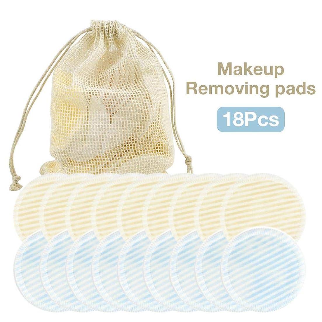 嵐の寄託亜熱帯コットンパッド、18個のクレンジングコットン再利用可能な竹化粧リムーバーパッド、洗えるとすべての肌タイプの環境に優しいフェイスクリーナーとアイメイクアップリムーバーパッド