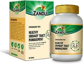 Zandu Chakraangi Vati - Helps in Managing Urinary Tract Problems, Specially Formulated with the Power of Guduchi & 40 Ayur...