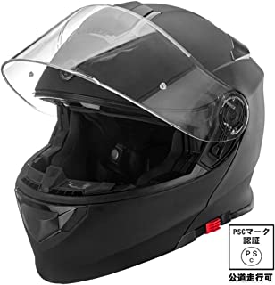 TORC-V271 システムヘルメット 全5色 軽量化フリップアップヘルメット バイク用 オフロードヘルメット高密度ABS 四節可能  PSCマーク付き 安全認証! (ブラック艶消し, XXL(頭囲63-65cm))