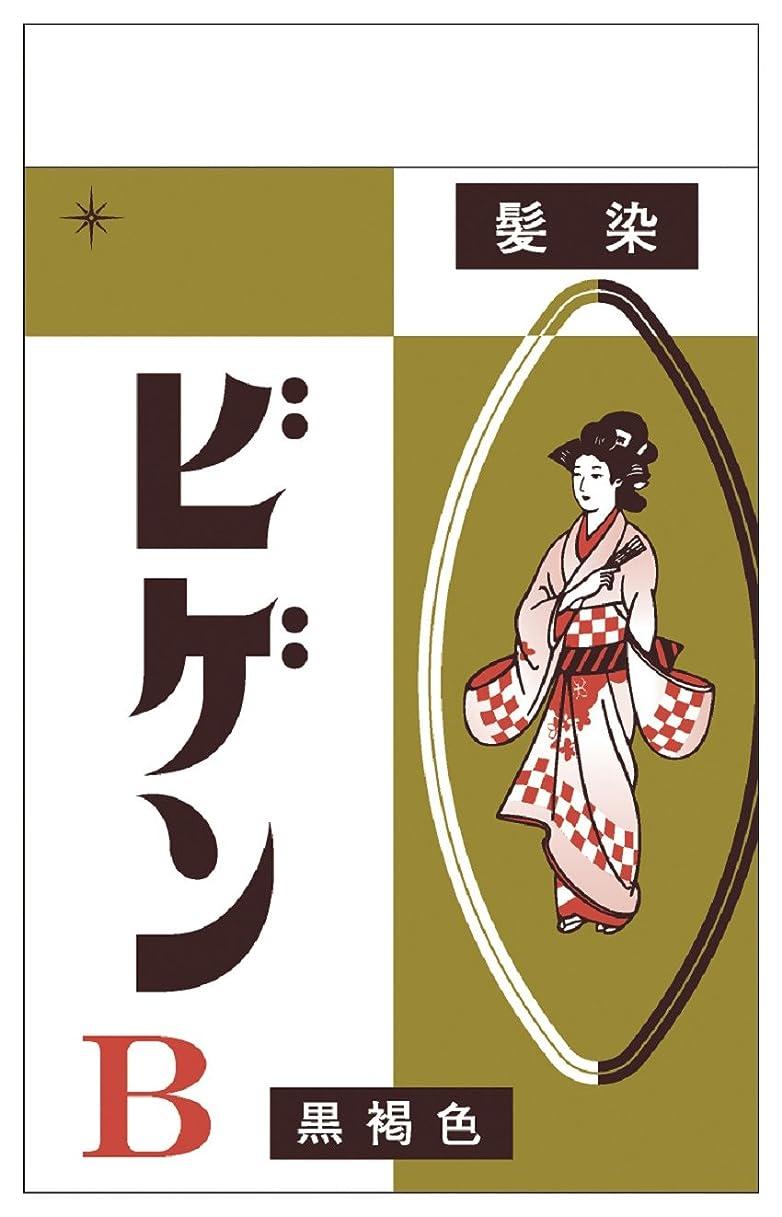 弓バンガロー手当ホーユー ビゲン B (自然な黒褐色) 6g [医薬部外品]