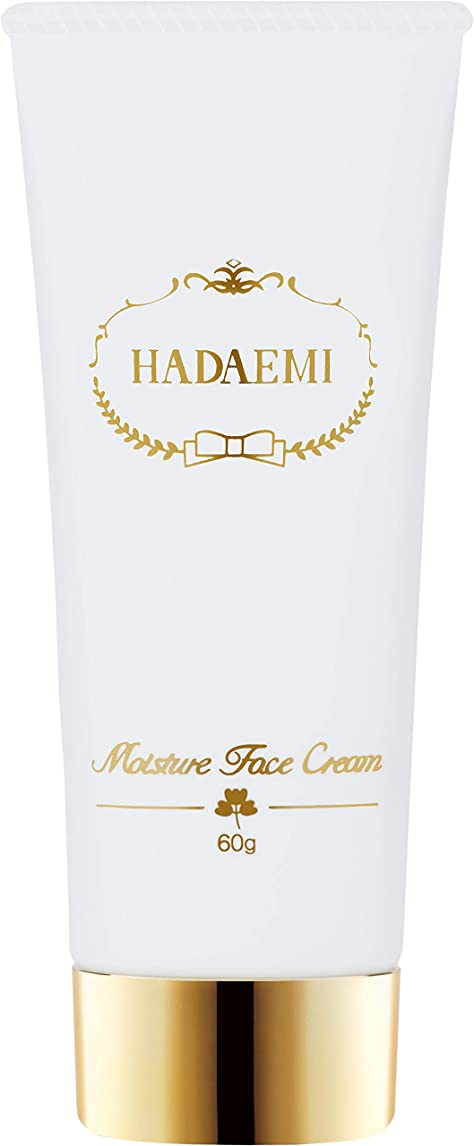 しかし染料投獄HADAEMI 保湿 フェイス クリーム ハイキープモイスト 中性 日本製 60g 高保湿 無香料
