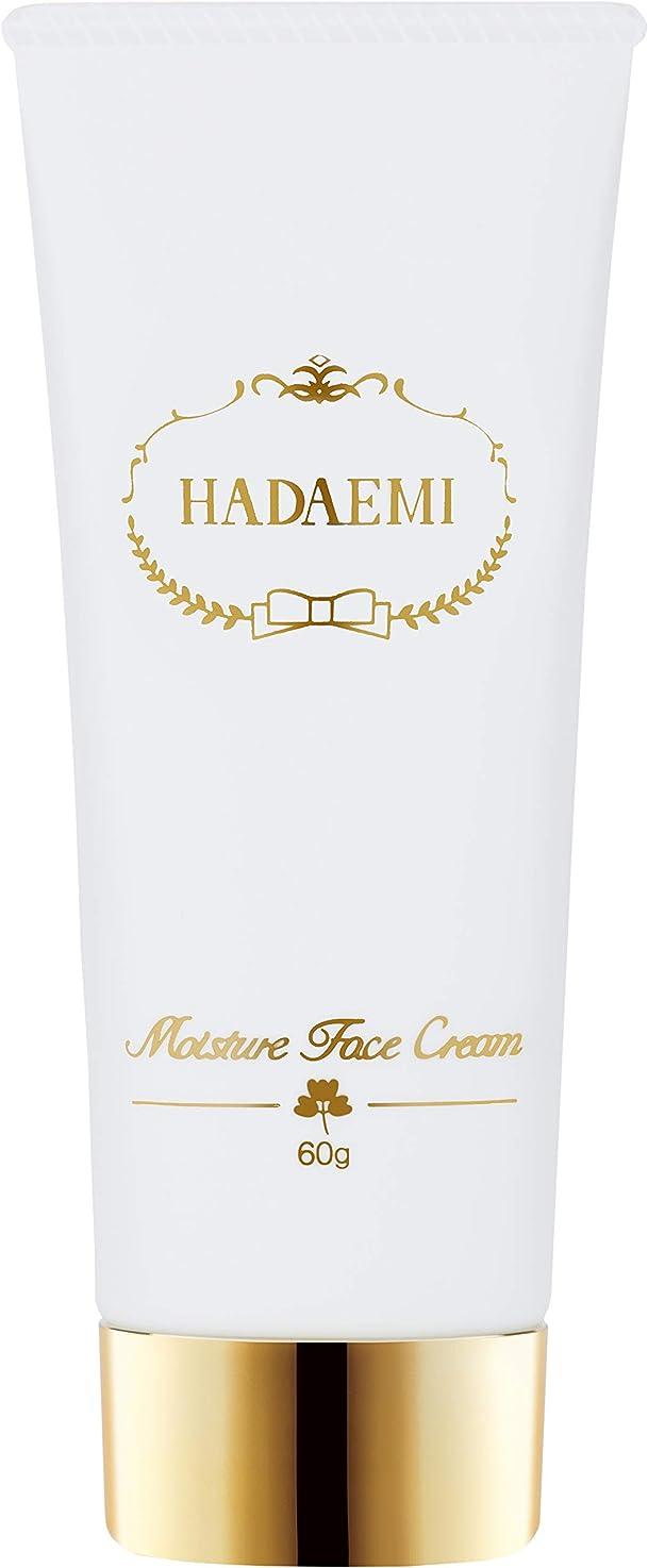 たらい偏差読み書きのできないHADAEMI 保湿 フェイス クリーム ハイキープモイスト 中性 日本製 60g 高保湿 無香料