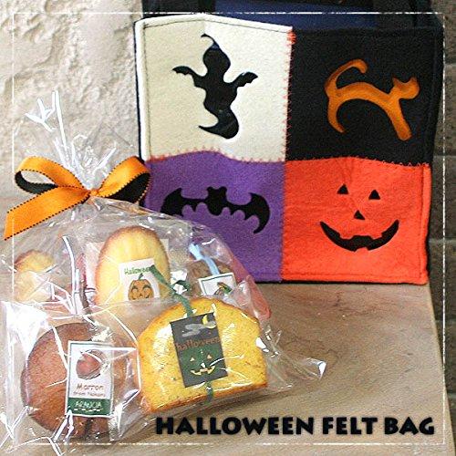 ハロウィンお菓子のプチギフト「ハロウィーンフェルトバッグ」(ジャック・ゴースト・黒猫・こうもり)和歌山産カボチャとフルーツの焼き菓子