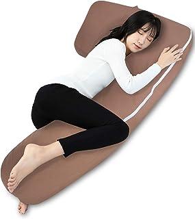 抱き枕 快眠 柔らかい だきまくら 横向き寝 気持ちいい 抱きつき枕 7字型 いびき 腰枕 父 プレゼント 体にフィット 補充用綿300g付き (ブラウン)