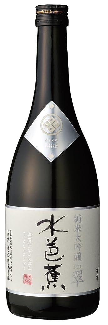 自分の噴水兵器庫日本酒 水芭蕉 純米大吟醸 翠(すい)(群馬県産地酒)720ml