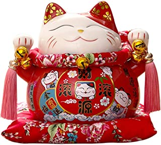 XIYUAN Tirelire en porcelaine décorée avec motif chat porte-bonheur - Cadeau idéal pour une ouverture d'affaires, attirer ...