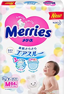 Diapers Size Medium (13-24 lbs) 64 counts – Merries Diapers Bundle with Americas Toys Wipes – Baby Diapers Tape Type Safe ...