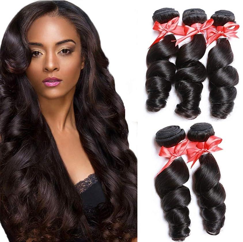 気体の列車ステレオタイプ女性髪織り未処理8aブラジルバージン人間の髪緩い織り1バンドルヘアエクステンション閉鎖100グラム/バンドル