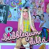Bubblegum Dildo [Explicit]