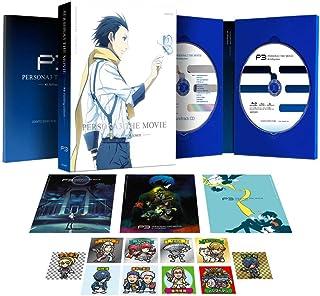劇場版ペルソナ3 #3 Falling Down (完全生産限定版) [DVD]