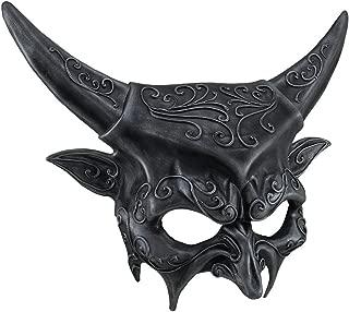 horned demon mask