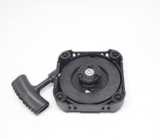 Amazon.es: BRUMAR - Piezas de motor / Piezas de repuesto para ...