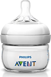 Philips Avent NATURAL FEEDING BOTTLE 60ML X1 (128) SCF039/17