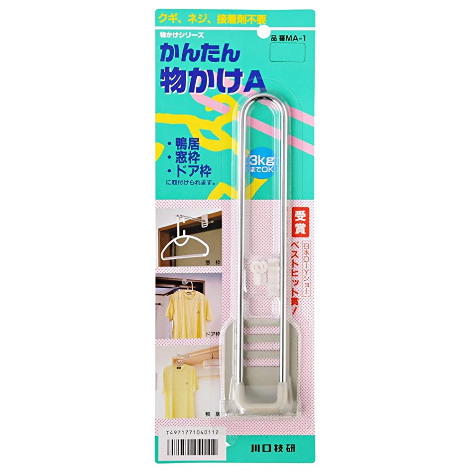 ほんの黙黙川口技研 かんたん物かけA MA-1