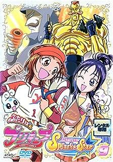 ふたりはプリキュア Splash★Star 9巻 【レンタル専用】リユース販売