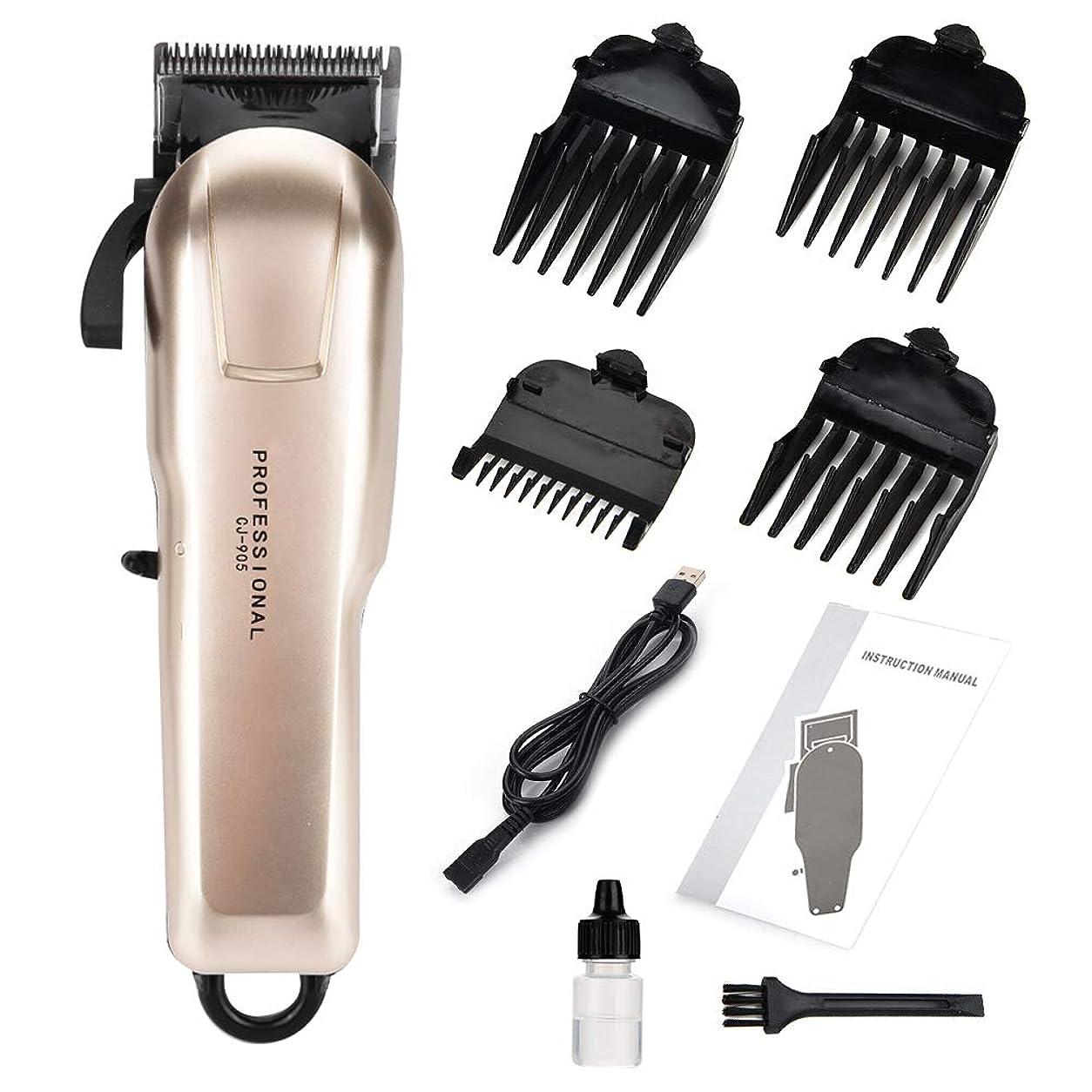 究極の体操呼び出すバリカン 電動バリカン ヘアカッター USB充電 切れ味良い 高精度 低騒音 4つくし型ヘッド付き 刈り高さ調節可能 家庭散髪/業務(#1)