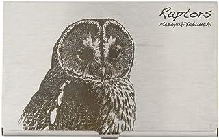 薮内正幸イラスト ステンレス製カードケース(名刺入れ)「フクロウ」
