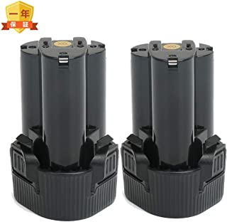 【POWERAXIS】【1年保証】マキタ makita 10.8V BL1013 BL1014 互換バッテリー Li-ion リチウムイオン 1.5Ah 掃除機 対応 互換 充電池 cl102dw CL100DW CL100DZ CL102DZ など対応 バッテリー 2個セット