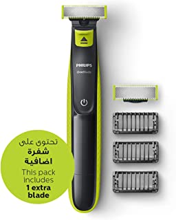 PHILIPS OneBlade QP2520/33 with extra blade, Rechargeable, for Wet & Dry use with 3x click-on stubble combs to Trim, edge ...