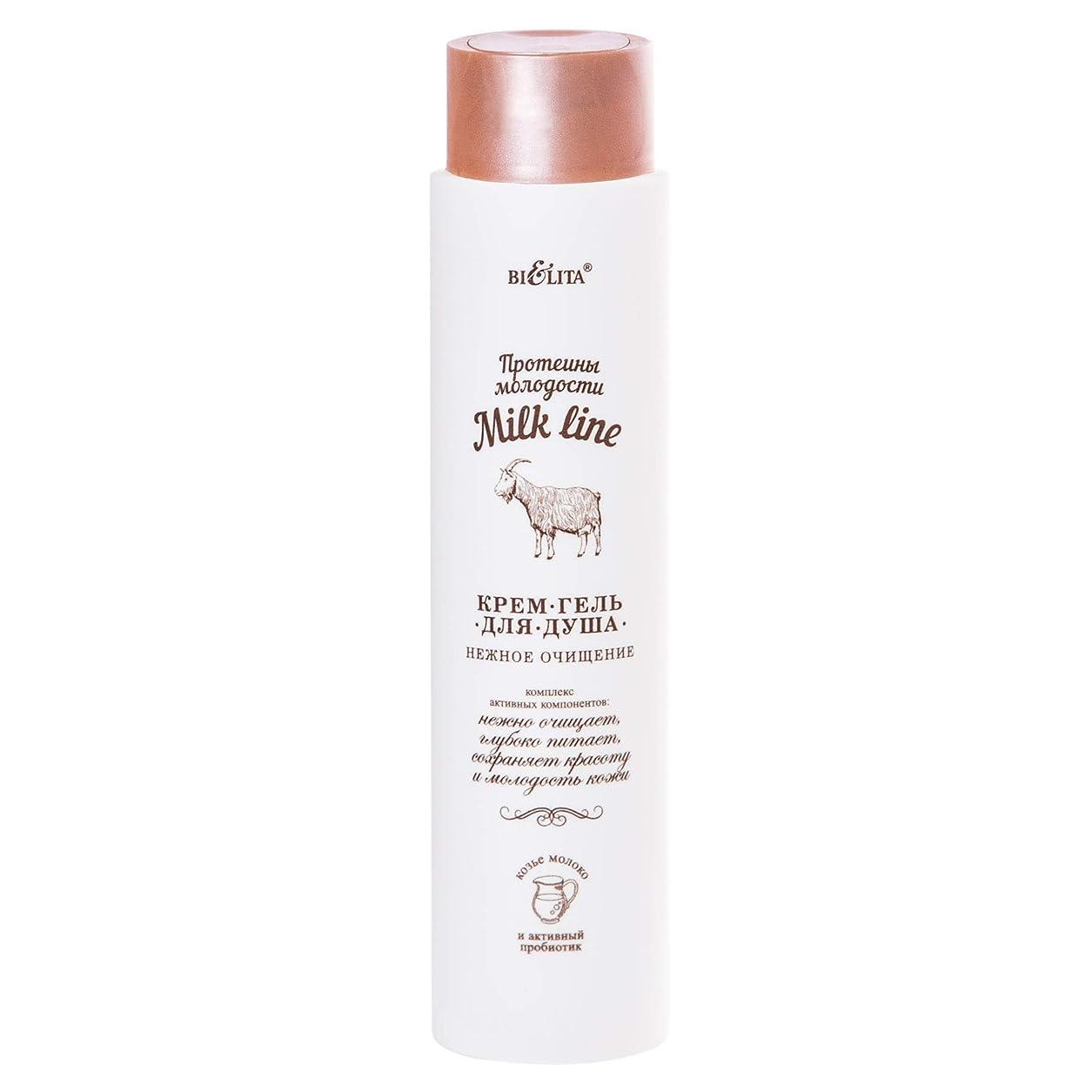 本能懲らしめ何Bielita & Vitex | Milk Line | Cream Shower Gel GENTLE CLEANING | Goat Milk Proteins | Toniskin | Vitamins A, C, E, F | Coconut Oil | 400ml