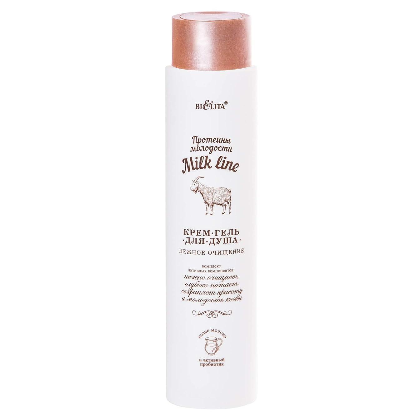 超高層ビル上陸スマッシュBielita & Vitex | Milk Line | Cream Shower Gel GENTLE CLEANING | Goat Milk Proteins | Toniskin | Vitamins A, C, E, F | Coconut Oil | 400ml
