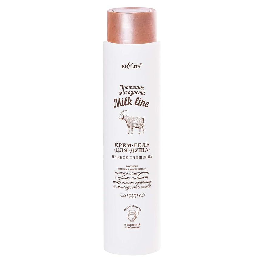 疎外するヘリコプター知的Bielita & Vitex | Milk Line | Cream Shower Gel GENTLE CLEANING | Goat Milk Proteins | Toniskin | Vitamins A, C, E, F | Coconut Oil | 400ml