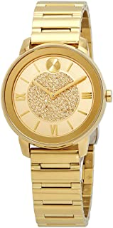 Ladies' Movado Bold Luxe Gold-Ion Plated Stainless Steel Crystal Bracelet Watch 3600659