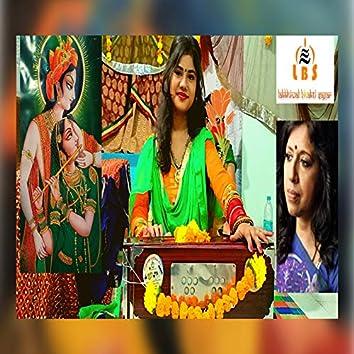 Mere Adhro Par, Radha Krishna Bhajan