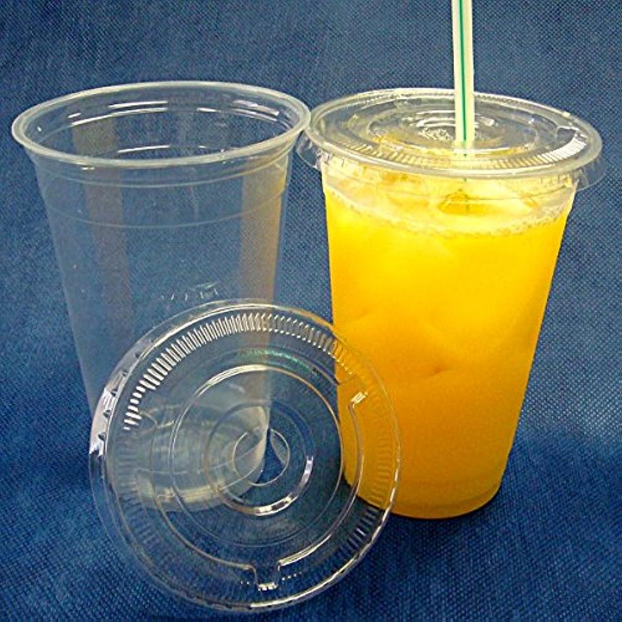 レクリエーションセットする電気的蓋付透明プラスチックカップ 17オンス 100組 set(c4-1?c4-2(2))
