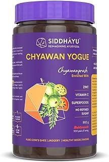 SIDDHAYU Chyawan Yogue I Chyawanprash I Sugar Free I Immunity Booster For Adults I Zinc I Amla I 900 Gms