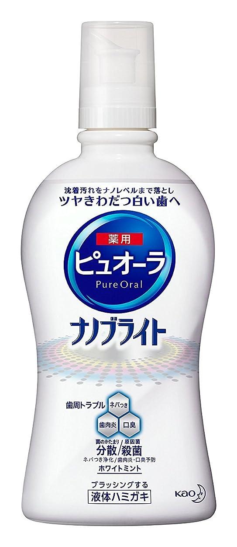 アーカイブ潮空気【花王】薬用ピュオーラ ナノブライト液体ハミガキ 400ml ×5個セット