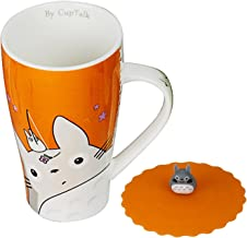 Cute Totoro Mug with Silicone Lid Color Orange, 1 Piece
