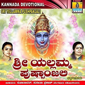 Sri Yellamma Pushpanjali