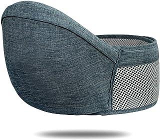 Peacoco 抱っこ紐 ベビーウエストキャリー ヒップシート 装着簡単 0-36ヶ月使える 対面抱っこ 前向き抱っこ 腰抱っこ3way 軽量 通気メッシュ 夏お勧め グレーブルー