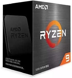 ZHEBEI CPU series 9 5950X processor 16 core 32 thread AM4 computer boxed CPU motherboard X550\X570