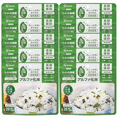 アイリスオーヤマ 非常食 5年保存 (製造から) アルファ米 10食セット α化米 わかめご飯 100g
