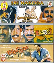 Police Officers/Supaari/Captain (3-in-1 Movie Collection)