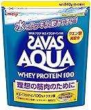 ザバス アクアホエイプロテイン100 グレープフルーツ風味(40食分) 840g