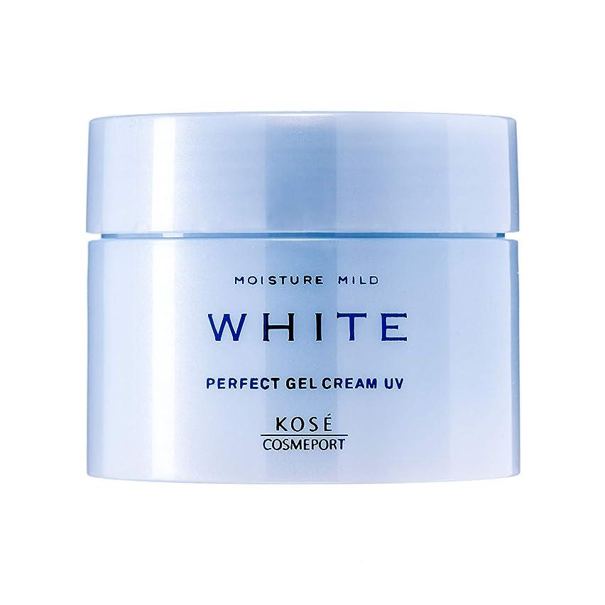 効果的にフェローシップ好ましいKOSE モイスチュアマイルド ホワイト パーフェクトジェル UV