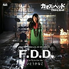 F.D.D.