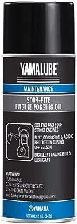 Yamaha Yamalube ACC-STORE-RI-TE Engine Fogging Oil