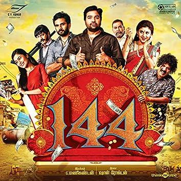 144 (Original Motion Picture Soundtrack)