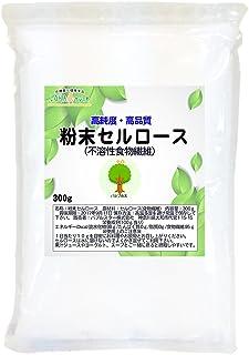粉末セルロース(不溶性食物繊維) 300g