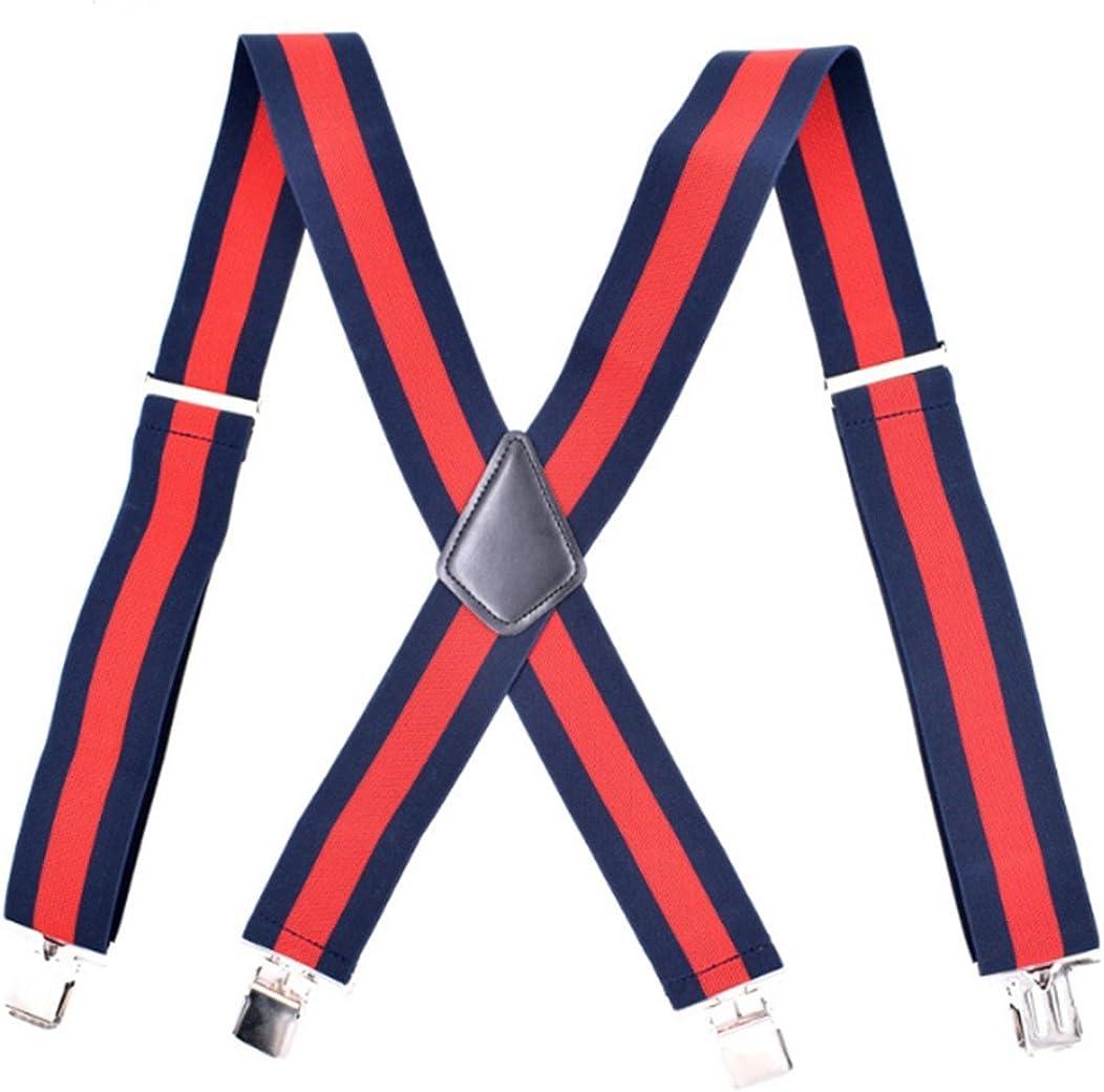YUNEE Men Straps Braces 4 Clips X Form Large Adjustment Elastic Strong Suspenders Jeans Trousers Braces